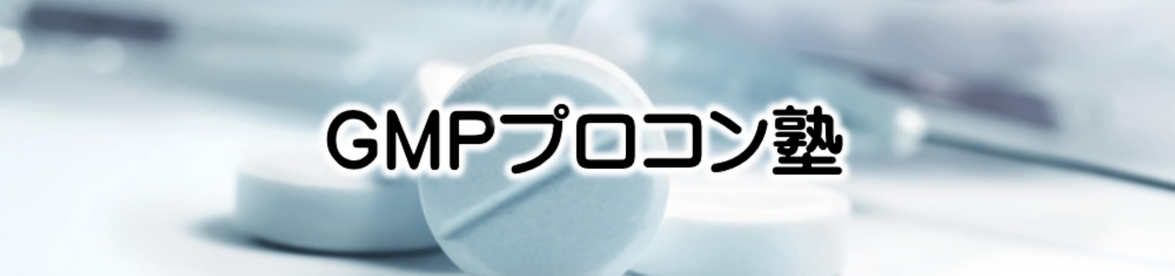 プロコン塾1387ピクセル